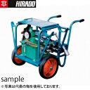 平戸金属工業 エアー式油圧ポンプ HA-103 エアーモーター1馬力 [大型・重量物] ご購入前確認品