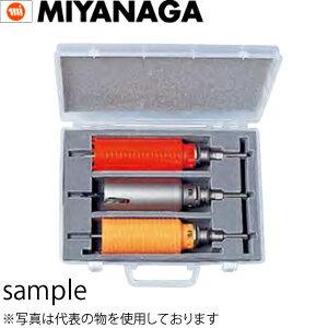 miya-2014-182-No3705