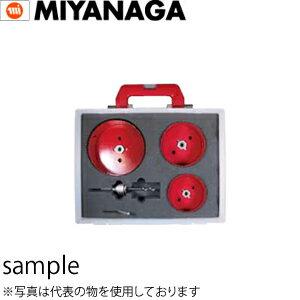 ミヤナガ エスロック バイメタルホールソーダウンライト用BOXキット1 ストレートシャンク (SLPS1)