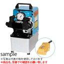 大阪ジャッキ製作所 NEX形小形電動油圧ポンプ NEX-2KS