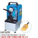 大阪ジャッキ製作所 NEX形小形電動油圧ポンプ NEX-2J (圧力計無し・圧力スイッチ無し)