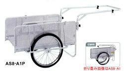rear_carr
