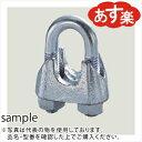 コンドーテック KMクリップ(マリアブル製) ユニクロ 呼び:3mm (061Z6-U03)【在庫有り】【あす楽】