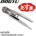 土牛(DOGYU) オールステンシノ付カッター 【在庫有り】【あす楽】