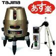 タジマ レーザー墨出し器 GT3Z-ISET 受光器・三脚付セット【在庫有り】【あす楽】