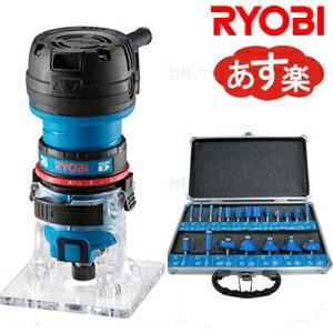RYOBI201507-062---[K3]