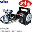 精和産業(セイワ) 電動低圧温風塗装機クリーンボーイ CB-300E 標準セット【在庫有り】 【あす楽】