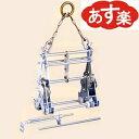 サンキョウトレーディング マシンバイス 内吊ワイド600 : コンクリートU字溝吊りクランプ 【在庫有り】【あす楽】