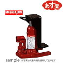 マサダ製作所 爪付油圧ジャッキ MHC-1TL 爪ロング油圧式ジャッキ 1.0t【在庫有り】【あす楽】
