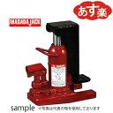 マサダ製作所 爪付油圧ジャッキ MHC-3TL 爪ロング油圧式ジャッキ 3.0t【在庫有り】【あす楽】