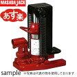 マサダ製作所 爪付油圧ジャッキ MHC-2RS-2 リターンスプリング付油圧ジャッキ 2.0t【在庫有り】 【あす楽】
