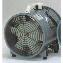 サンキテクノス 送風機 標準型ポータブルファン PF-281Y 単相 100V 510W 300φ [大型・重量物]