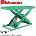 ビシャモン(スギヤス) 油圧駆動式テーブルリフト AX 1段式 AX100SH-B 最大積載能力:1000kg [配送制限商品]大型商品に付き納期・送料別途お見積り