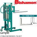 ビシャモン(スギヤス) 手動油圧式トラバーリフト STS38 最大積載能力:380kg [配送制限商品]
