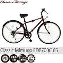 Classic Mimugo MG-CM700C FDB700C 6S カラー:クラシックレッド 700C折りたたみクロスバイク (クラシック ミムゴ)