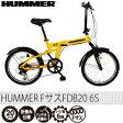 HUMMER MG-HM206 FサスFDB206S カラー:イエロー 20インチ折りたたみ自転車 (ハマー)