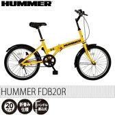 欠品中:2016年8月上旬頃予定 HUMMER MG-HM20R FDB20R カラー:イエロー 20インチ折りたたみ自転車 (ハマー)