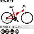 RENAULT MG-RN2618 FDB2618S カラー:レッド 26インチ折りたたみ自転車 (ルノー)