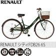 RENAULT MG-RN266C シティFDB266S カラー:グリーン 26インチ折りたたみ自転車 (ルノー)