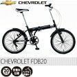 CHEVROLET No.73123 FDB20 カラー:ブラック 20インチ折りたたみ自転車 (シボレー)