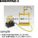 ENERPAC(エナパック) 2柱プレスセット (RC45kN単動型電動油圧ポンプ) CPF-5-F