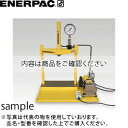 ENERPAC(エナパック) 2柱プレスセット (RC45kN単動型電動油圧ポンプ) CPF5-PE300-N