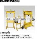 ENERPAC(エナパック) H型フレームプレスセット (NR1077kN複動型電動油圧ポンプ) IPF-100M-C