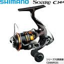 シマノ 13ソアレCI4+ C2000PGSS コード:03173 0