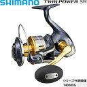 シマノ 15ツインパワーSW 14000XG コード:033...