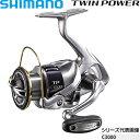 シマノ 15ツインパワー C3000HG コード:03370...