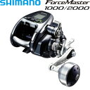 シマノ 16フォースマスター 2000 RIGHT(右ハンドル) コード:03601 8