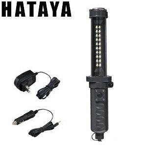 ハタヤ充電式LEDライトLW-10