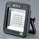 ハタヤ LED投光器 充電式LEDケイ・ライト プラス フロアスタンドタイプ LWK-15【在庫有り】【あす楽】