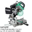 日立工機(HiKOKI) 100V C7FC 190mm卓上丸のこ レーザーマーカ チップソー別売り