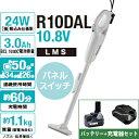 日立工機(HiKOKI) 10.8V/3.0Ah コードレスクリーナー R10DAL(LMS) パネ...