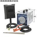 育良精機(イクラ) IS-H120WSF アークファン AC200V(AC100V) 冷却ファン付交流アーク溶接機 出力電流:110A(90A)