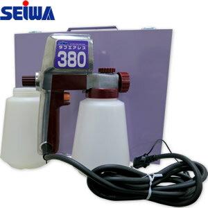 精和産業(セイワ)電動スプレーガン電磁式ハンドエアレス(塗装機)380DX(デラックス)50Hz東日