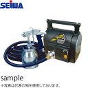 精和産業(セイワ) 電動低圧温風塗装機クリーンボーイ CB-150E 標準セット【在庫有り】【あす楽】