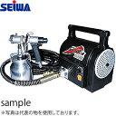 精和産業(セイワ) 電動スプレーガン 電動低圧温風塗装機クリーンボーイ CB-300E 標準セット【在庫有り】【あす楽】