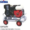 精和産業(セイワ) エスコン 2馬力 ガソリンエンジンコンプレッサー(オイル付) SC-15GMS 2.0PS 210L/min スローダウン機能付 [配送制限商品]