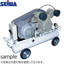 精和産業(セイワ) エスコン 三相200V/2.2kw 3馬力 モーターコンパクトコンプレッサー SC-22M-10 50Hz東日本用 [受注生産品]