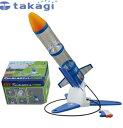 タカギ A400 ペットボトルロケット製作キット2 【在庫有り】【あす楽】