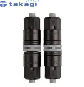 タカギ 簡単水やりシステム GKJ102 散水接...の商品画像