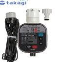 タカギ 簡単水やりシステム GTA211 散水かんたん水やりタイマー 雨センサー付【在庫有