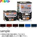 アサヒペン 油性高級アクリルトタン用塗料 コバルトブルー 7L :AP4528