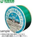 三洋化成 ハイスーパー耐寒ホース ドラム巻 15mm×50m :NG0222