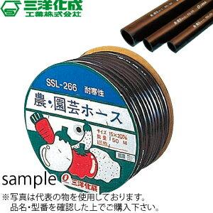 三洋化成 農園芸ホース ドラム巻 18mm×24mm 50m :NG1262