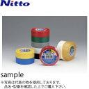 ニトムズ(日東電工) ビニールテープ 黒 No21 0.2mm×19mm×20m :NV0067
