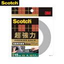 3M(スリーエム) 超強力両面テープ プレミアゴールド 自動車内装用 SCR-15 15mm×4m :SX0340