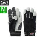 富士グローブ 高グリップ手袋 シンクログリップ SC-705 Mサイズ[7715] 1双 :FG1503